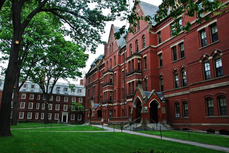 como estudiar gratis en harvard university