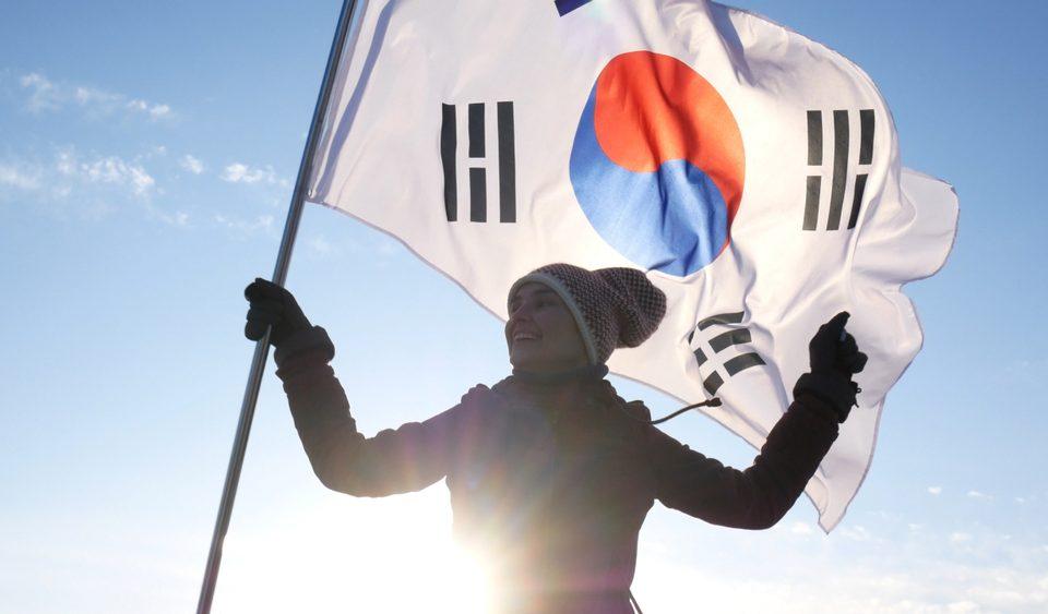 Corea del Sur: Becas Para Pregrado y Maestría en Diversos Temas The State University of New York, Korea