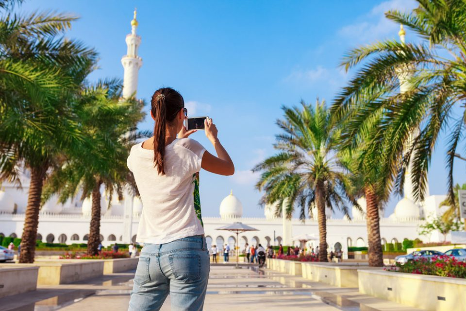 Emiratos Árabes Unidos: Becas Para licenciatura en Diversos temas Curtin University Dubai ABC